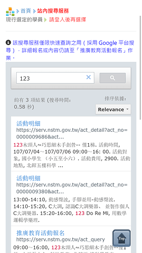 tw_search_q=123(iPhone 6_7_8)