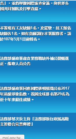 2018-04-09 (3)