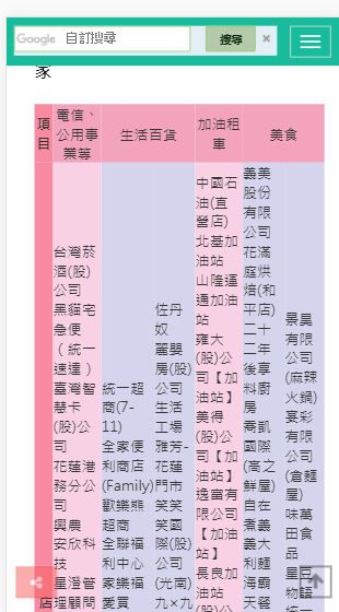 2018-04-08 (24)