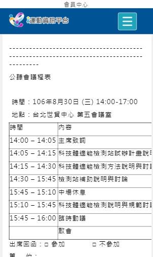 2018-05-11_212726