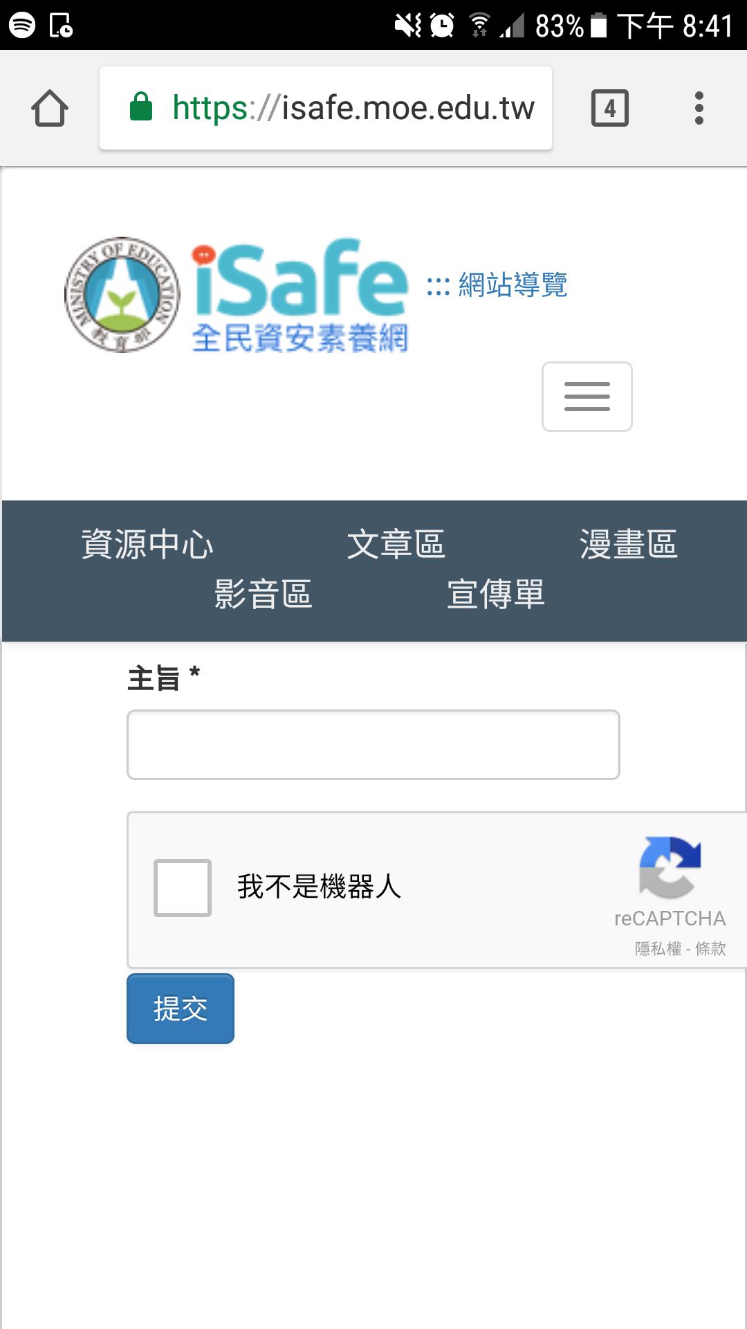 Screenshot_20180514-204154