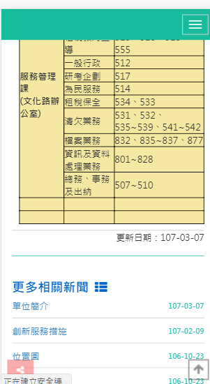 2018-04-08 (19)