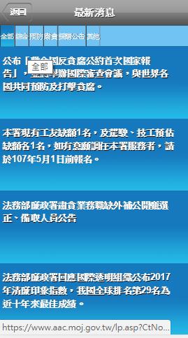 2018-04-09 (4)