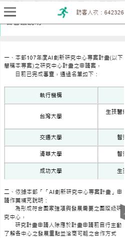2018-04-02 (40)